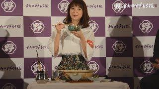 秋田市出身の女優佐々木希さん(29)が17日、秋田魁新報社「秋田の...