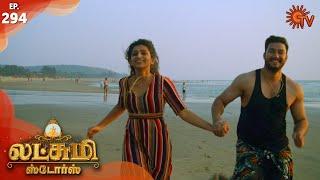 Lakshmi Stores - Episode 294 | 18th December 19 | Sun TV Serial | Tamil Serial