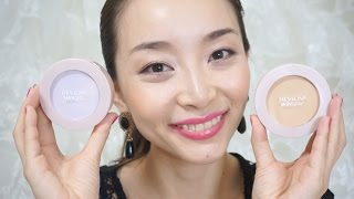 [English Subs] REVLON Skinlights Pressed Powder Review/レブロン スキンライトプレストパウダー Thumbnail