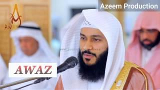 Download Mp3 New 2017 Abdul Rahman Al Ossi Surah Waqiah | Best Quran Recitation 2017 |