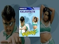 Kalasipalya | Darshan, Raka | Kannada Full Movie