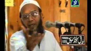 Darse Quran Syed Munawar Hasan part 5