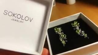 видео соколов ювелирный завод