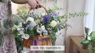 [SOMAN Vlog] 밤리단길 꽃집 / 데이트코스 /…