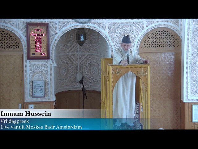 Imaam Hussein: De betekenis van kunst 6-4-2018