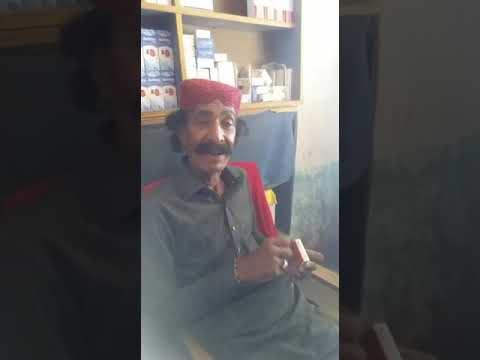 Papi Papi Papi Cholo In Sindhi Style Funny Video thumbnail
