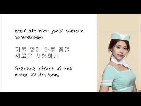 AOA -- SHORT HAIR 단발머리 Lyrics Romanization+English+Hangul