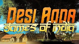 How to download desi adda games of India