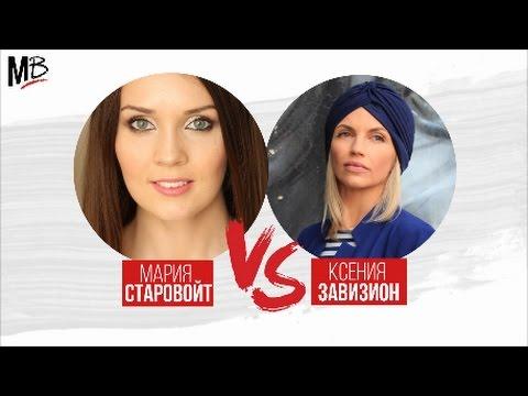 Стробинг | что такое стробинг,  или как правильно использовать хайлайтер - Makeup Battle