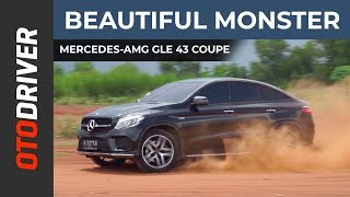 Mercedes-AMG GLE 43 Coupe 2019 Review Indonesia | OtoDriver thumbnail