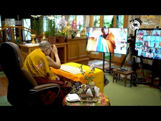 "Dalai Lama begins two days online ""Chenrezig Initiation'"