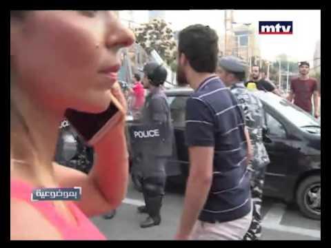Bi Mawdouiyeh - Akram Chehayeb - Joseph Msalem - Assad Zebian - 17/09/2015