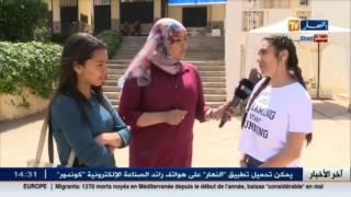 آراء بعض التلاميذ حول أجواء إمتحانات التعليم المتوسط من متوسطة عبد الحميد مزيان -المحمدية