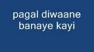 Ek Pal Ki Zindagi - Kitni Mohabbat Hai