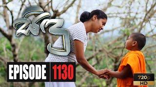 Sidu | Episode 1130 10th December 2020 Thumbnail