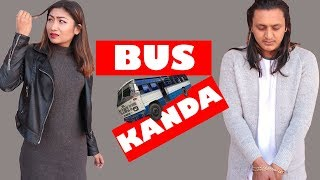 Bus Kanda | A Short Movie on Social Awareness depicting a Viral Video 2075 in Fb | Colleges Nepal