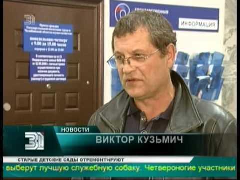Срочное продающее видео в Минске | VideoLead.Pro +375 (29) 511-88 .