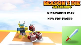 Roblox R2DA | King Cake Boss Tips n' Tricks, Getting Toy Sword, and Melee Smash