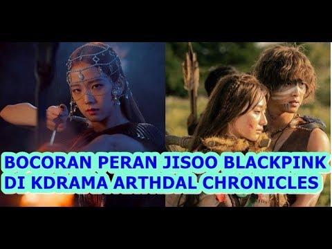 BOCORAN PERAN JISOO BLACKPINK DALAM DRAMA KOREA ARTHDAL CHRONICLES