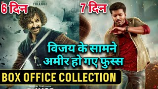 Thugs Of Hindustan 6th Day Box Office Collection vs Sarkar 7th Day Box Office Collection