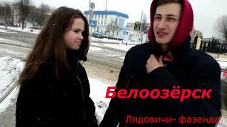 ЮРИЙ ШАТУНОВ   и девочка из провинции -  .Оля  Гвоздовская  16 лет !!! г. Белоозёрск.