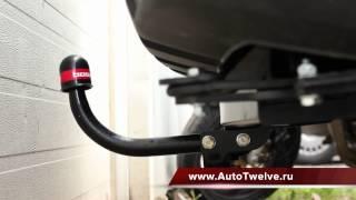 Фаркоп Bosal VFM на Range Rover 2005-2012 купить за 8700 в магазине Автотвелв с доставкой по России(, 2013-10-19T17:23:09.000Z)