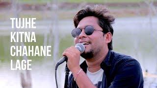 Tujhe Kitna Chahne Lage (Kabir Singh)   Cover Vishal Bagul ft. Puneet Kushwaha