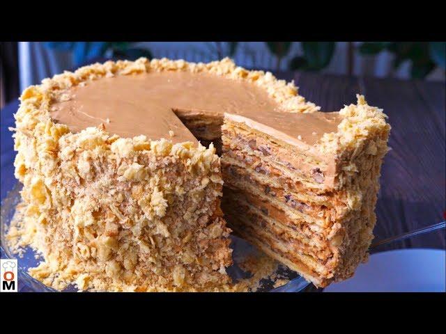 """Изображение Торт «Наполеон"""" ПО-НОВОМУ Нереально Вкусный"""