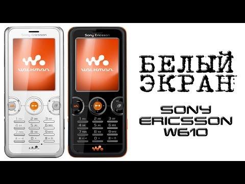 juegos java para celular sony ericsson w610i