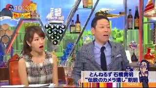 【放送事故】伝説となったとんねるず石橋貴明のテレ