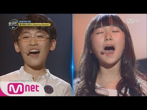 [WE KID] Perfect Reproduction of Wicked! Hong Yi Hyun&Lee Yoon Seo 'Defying Gravity' 20160324 EP.06