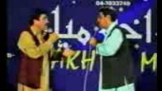 Ismail Shahid & Sheeno Funny Stage Show