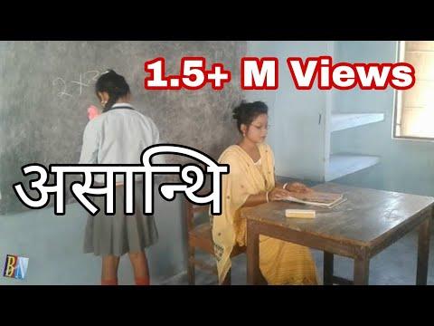 Osanti Film - A bodo short funny videos