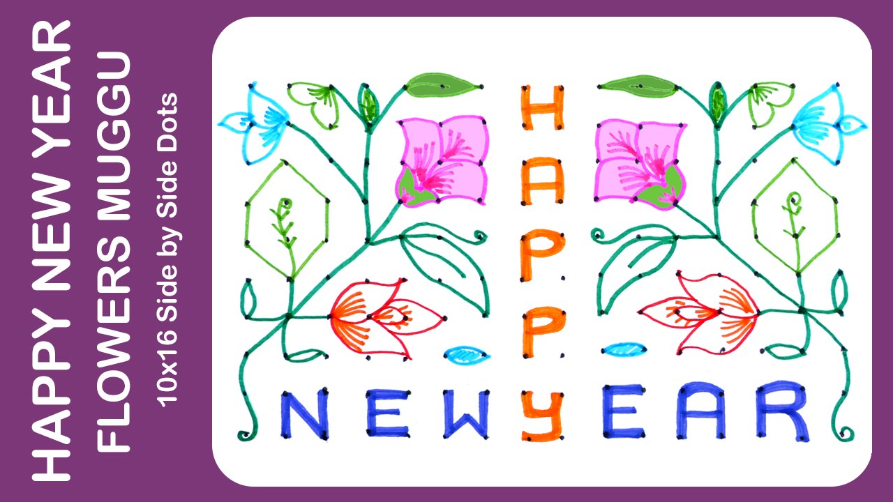 traditional designs 10x16 side by side dots happy new year flowers muggu new year special youtube