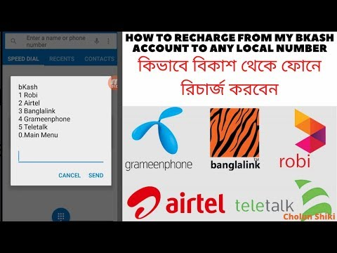 How to recharge from my bKash account to any local number || bd tips