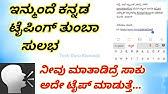 Pratilipi Kannada Mobile self publishing guide - YouTube