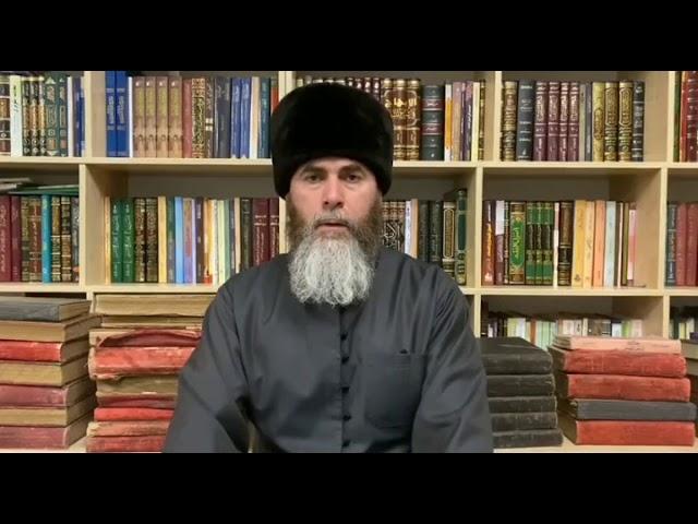 Объявление Муфтия Чеченской Республики по поводу окончания священного месяца Рамадан