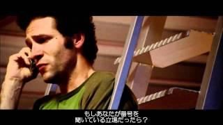 短編映画 10分間 (Diez Minutos)  日本語字幕 part1