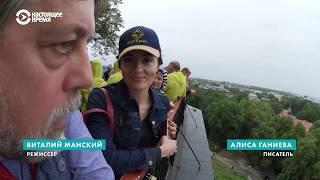 Что чуждо Кавказу, и что — России   Реальное кино