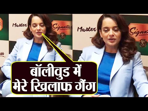 Manikarnika: Kangana Ranaut speaks on Gang-Up in Bollywood; Watch Video | FilmiBeat