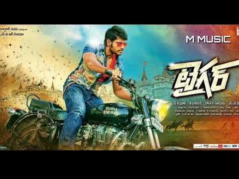 Tiger telugu movie BGM