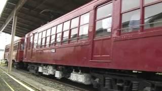 京急デ1(230形)電車 京急ファミリーフェスティバル