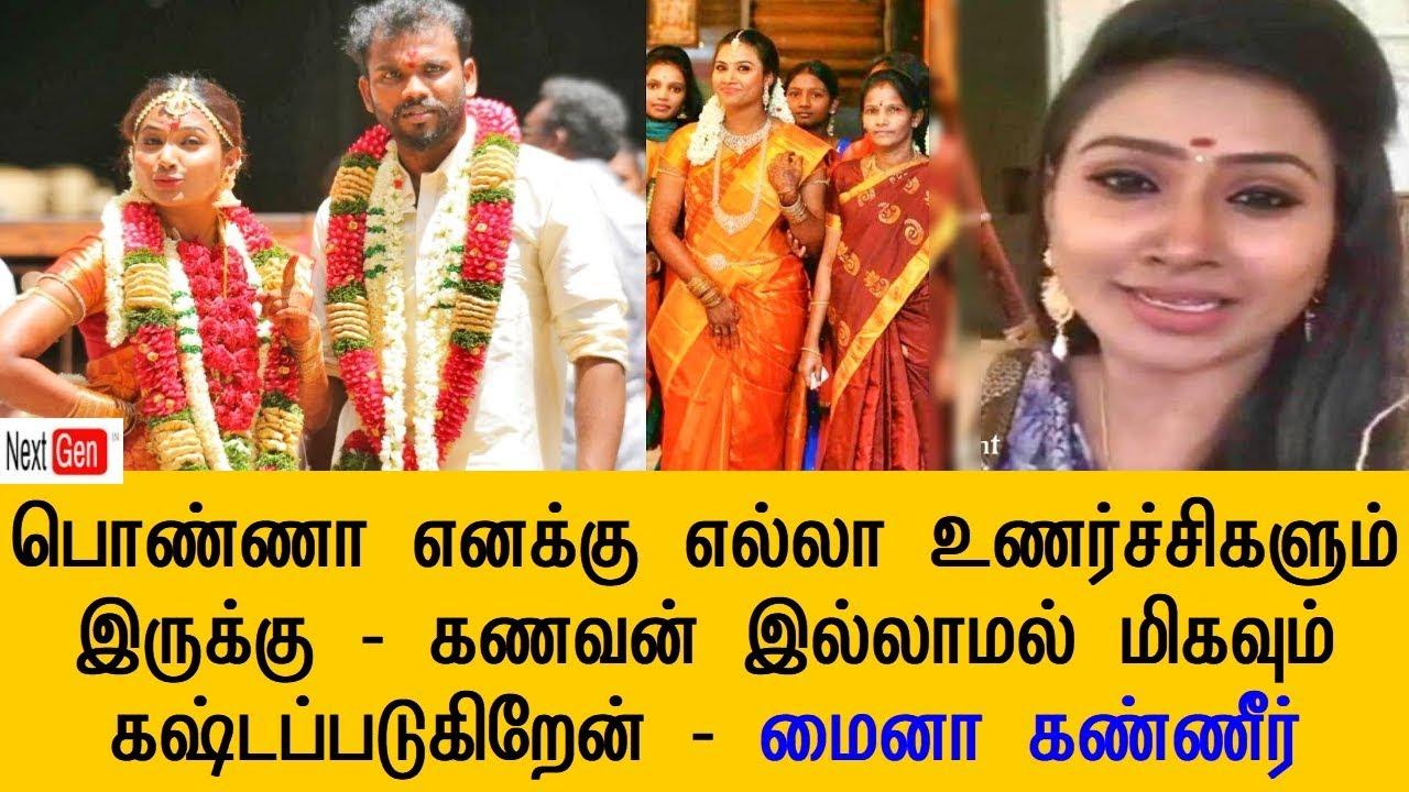 Vijay TV Myna Nandhini Open Interview about 2nd Marriage, 1st Husband  karthikeyan, family, love