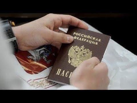 🇷🇺 Путин подписал указ о предоставлении российского гражданства жителям ДНР и ЛНР