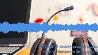 IVR demo (covid-19 response) for retailers (Japanese)