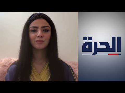 لقاء خاص مع الممثلة السعودية نرمين محسن  - نشر قبل 6 ساعة