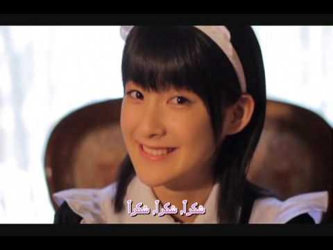 (شكراً) Momoko Tsugunaga - Kia Ora Gracias Arigato