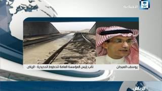 السكك الحديدية السعودية تكشف سبب انقلاب قطار الدمام