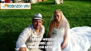 Свадьба в Греции отзыв8