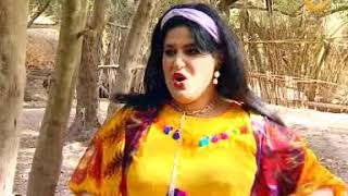Amgroud Et Habiba -Habiba